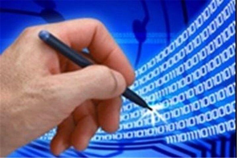 خبرنگاران 20 درصد آزمون های دانشگاه پیغام نور کهگیلویه و بویراحمد الکترونیکی برگزار می گردد