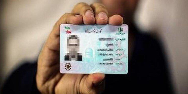 توضیحات سخنگوی سازمان ثبت احوال درباره رسید کارت ملی هوشمند