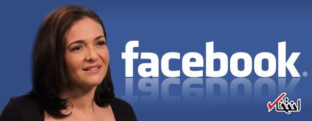 فیس بوک بخش حقوق مدنی را برای بازنگری سیاست های خود افتتاح می نماید ، کوشش برای مبارزه با نژاد پرستی و جریان سازی سیاسی