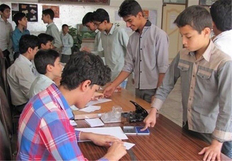 9 پایگاه انتخاب رشته برای راهنمایی تحصیل دانش آموزان پایه نهم البرز فعال شد