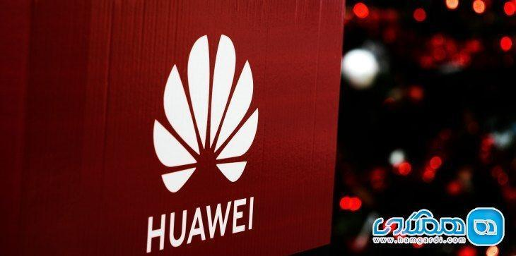 رکورد سوددهی هوآوی ، سود هوآوی از فروش تجهیزات و گوشی به 1.55 میلیارد دلار در نیمه اول سال 2019 رسید