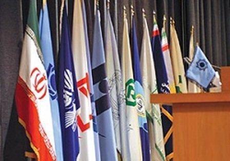 احیای روابط کارگزاری با بانک های بین المللی در پسابرجام