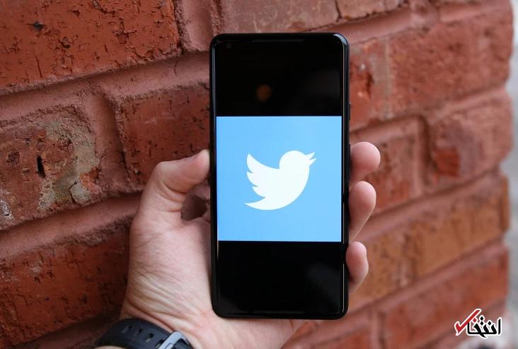توییتر حالت تاریک اولد-فرندلی را برای همه کاربران اندرویدی فعال کرد