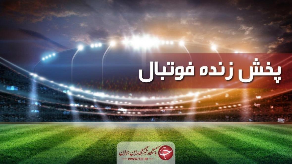 پخش زنده فوتبال کلوب بروژ - منچستریونایتد