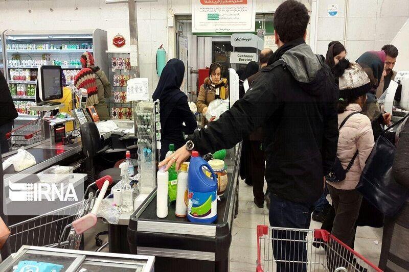 خبرنگاران فروشگاه های زنجیره ای در تهران تا 3 صبح باز است