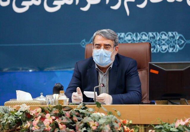 وزیر کشور: موفقیت طرح فاصله گذاری اجتماعی در 4 روز نخست ریشه در فهم دقیق مردم دارد