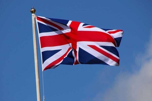 بانک مرکزی انگلیس: بریتانیا در آستانه بدترین رکود 300 سال اخیر است