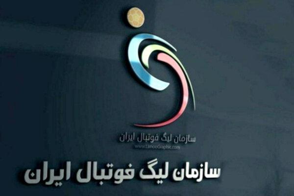 بیانیه سازمان لیگ فوتبال بعد از افشای قرارداد مهاجم استقلال