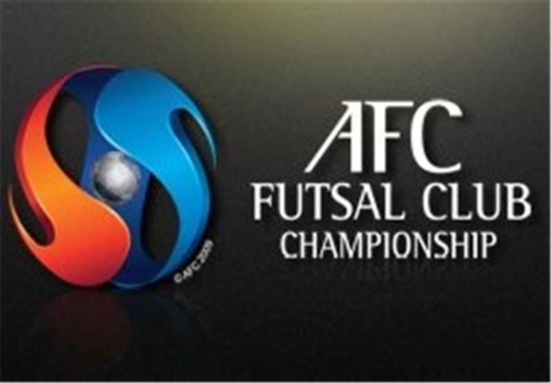 قرعه کشی فوتسال جام باشگاه های آسیا به تعویق افتاد
